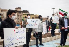 (تصاویر) تجمع دانشجویان در محکومیت ترور محسن فخریزاده