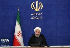 ویدئو / روحانی: دشمنان ما در هفتههای پراضطرابی هستند