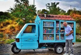عجیبترین کتابخانههای جهان را ببینید