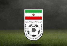 خط و نشان فدراسیون فوتبال برای قلعه نویی، رحمتی و گلمحمدی!