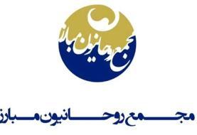 مجمع روحانیون مبارز: مسئولان برای حفاظت از شخصیت هایی مثل شهید فخری زاده چاره اندیشی کنند