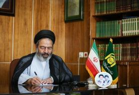 تسلیت نماینده ولی فقیه در حج برای شهادت «محسن فخریزاده»