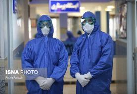 روایت یک شاعد عینی از فضای بیمارستانها در روزگار کرونا