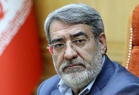 وزیر کشور: مردم در اجرای طرح ممنوعیت فعالیت صنوف و ترددها کمک کردند