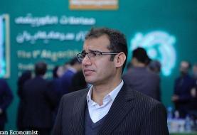 مدیرعامل بورس تهران در سمت خود ابقا شد