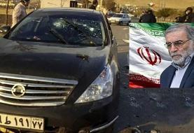 روایت متفاوت از شیوه عملیات ترور شهید فخریزاده