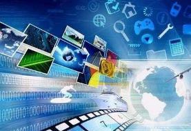 فراخوانی برای جذب ایدههای برتر در طرح نوآوری دانشگاه شهید بهشتی