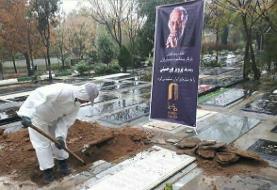 پرویز پور حسینی به خاک سپرده شد