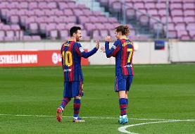 یک برد شیرین برای بارسلونا