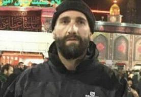 فدراسیون جودو: حامد اصغری، محافظ محسن فخری زاده که در کنار او به شهادت رسید، جودوکار بود