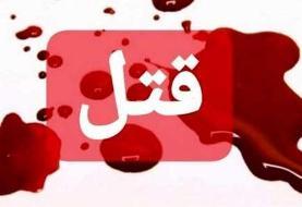 معمای قتل هولناک جوان ایرانی در گرجستان