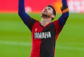 شادی گل مسی به یاد دیهگو مارادونا/عکس
