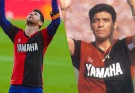 پیام لئو به مارادونا: همیشه به یادتم دیگو/ عکس