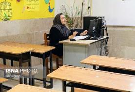 اعمال مدرک تحصیلی دومشاغلان در مدارس از اول بهمن ماه
