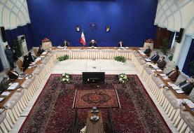 جلسه فوقالعاده هیئت دولت در مورد بررسی بودجه ۱۴۰۰ برگزار شد