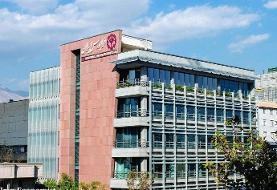 دامنه نوسان شش شرکت فرابورسی افزایش مییابد