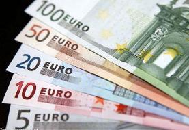 نرخ ارزها در بازار امروز ۹ آذر ماه