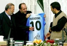 روایت جذاب از علاقه مارادونا به نیمکت تیم ملی ایران | دیهگو به دو دلیل رقابت را به کیروش باخت