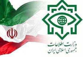 وزارت اطلاعات: سرنخ هایی از عاملان ترور شهید فخریزاده به دست آمده است