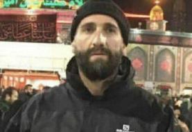 شهادت جودوکار ایرانی همراه با شهید فخریزاده (عکس)