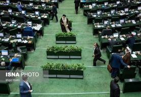 بیانیه نمایندگان مجلس در محکومیت ترور شهید فخریزاده