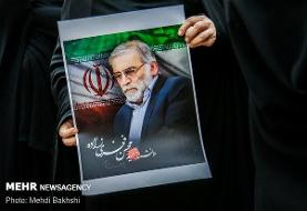 تغییر نام خیابانی در محدوده میدان نوبنیاد به شهید فخریزاده