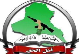 عصائب اهل الحق عراق: ترور شهید فخریزاده نشانه متزلزل بودن رژیم صهیونیستی است
