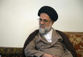 توصیه های دو اصلاح طلب درباره واکنش ایران به ترور دانشمند ایرانی /بدون نفوذ، ترور شهید فخری زاده ...