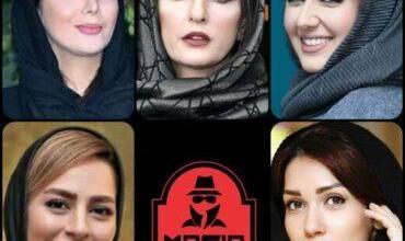 این ۵ بازیگر زن ایرانی در «شبهای مافیا»