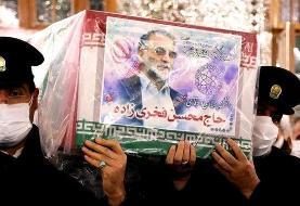 تازهترین جزئیات از عملیات ترور دانشمند هستهای ایران