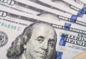 جدیدترین قیمت ارز در صرافیهای بانکی | دلار در کانال ۲۵ هزار تومان باقی ماند