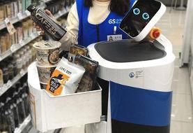 رباتی که خریدها را از فروشگاه تا درب منزل حمل می کند