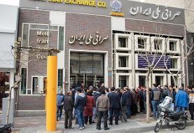 نرخ ارز در صرافی ملی در روز سهشنبه ۱۱ آذر