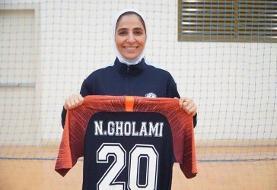 یک زن ایرانی دیگر در فوتبال کویت