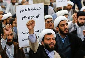 کوچ تندروها از تهران به قم و مشهد