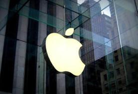 جریمه ۱۲ میلیون دلاری اپل به دلیل تبلیغات تجاری گمراه کننده