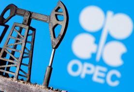 تصویب افزایش تولید نفت در نشست وزیران اوپک پلاس