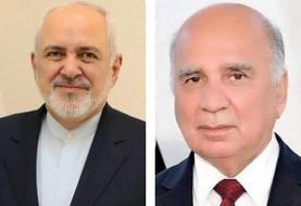 در تماس تلفنی با ظریف؛ وزیر خارجه عراق ترور دکتر فخریزاده را محکوم کرد