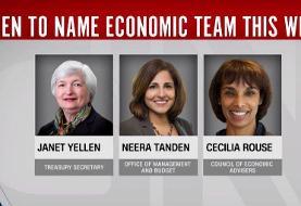 بایدن تیم اقتصادی خودش را رسما معرفی کرد| سه زن در پستهای کلیدی
