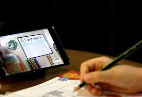 رئیس کمیسیون آموزش: چون آموزش مجازی در شبکه شاد ۲۰ میلیون بازدید دارد موفق است