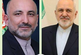 تماس تلفنی وزیر خارجه افغانستان با ظریف در پی ترور شهید فخریزاده