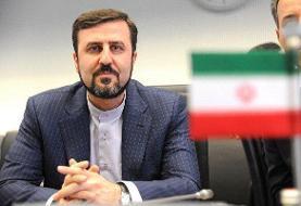 نامه ایران به مدیرکل دفتر سازمان ملل دروین درخصوص شهادت فخریزاده