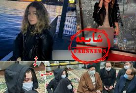 (ویدئو و عکس) تخریب خانواده شهید فخریزاده در فضای مجازی