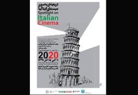 برنامه پخش فیلمهای هفته فیلم ایتالیا اعلام شد