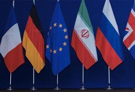 بیانیه اروپا درباره بازگشت دولت بایدن به برجام