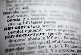 کلمه سال ۲۰۲۰ لغتنامه میریام-وبستر : پاندمیک (دنیاگیری)