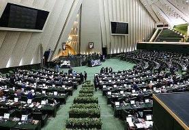 دولت ایران از مجلس به خاطر تصویب کلیات طرح کاهش تعهدات هستهای انتقاد کرد