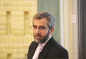 با تروریسم در ایران مانند تروریسم در فرانسه و اتریش برخورد کنید