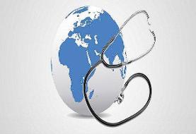 تاثیر مریم گلی در بهبود کرونا/عدم تایید آثار درمانی رمدسیویر