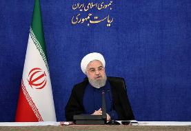 ببینید | واکنش روحانی به طرح مجلس: بگذارید کارمان را بکنیم